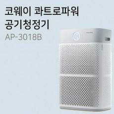 코웨이 콰트로파워 공기청정기 AP-3018B